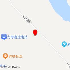 苍南国印礼品工艺厂(上厂街230号)