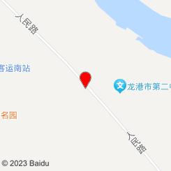 龙港华美印业有限公司(蔡家街289-299号)
