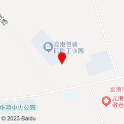 温州新港印刷有限公司(小包装工业园18幢12号)