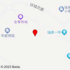 苍南印刷厂(钱库镇章家巷23号)