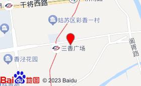 皇朝会KTV娱乐会所