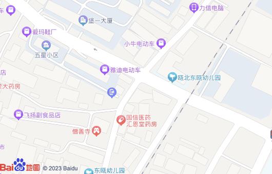 浙江启程阀门有限公司