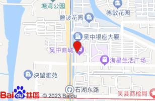 吴中学习中心位置