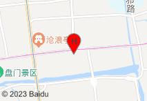 苏州友谊宾馆电子地图