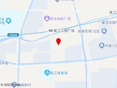1973继光香香鸡(万宝店)