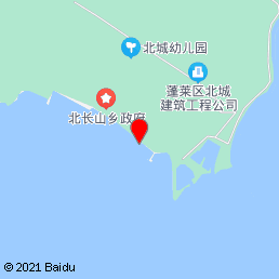 蓝海渔家楼