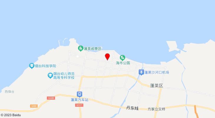 蓬莱小叶渔家公寓