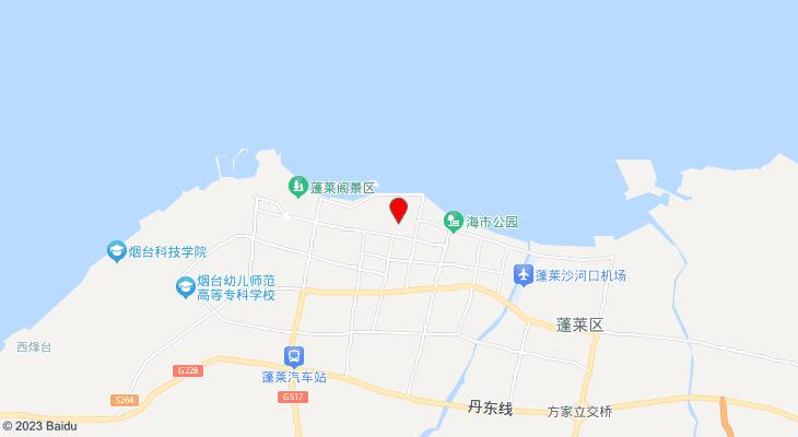 蓬莱祥福渔家乐