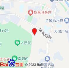 新昌绿洲宾馆位置图
