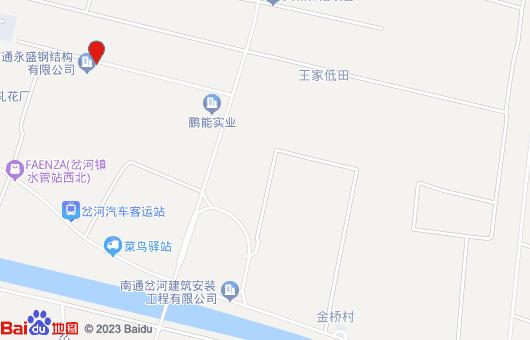 森百川腰果厂家