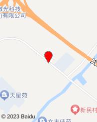 苏州溯标检测认证有限公司