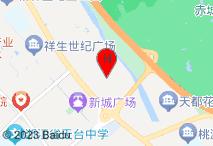 锦江之星(天台新城客运中心店)电子地图