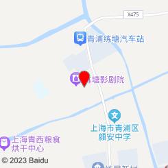 华佗养生塘