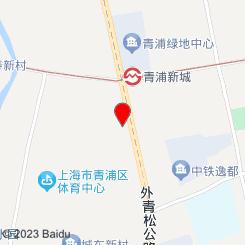 (瀑云店)盈港缘