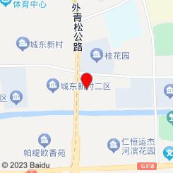 (青浦店)颐康养生馆