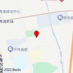山武骑足疗馆
