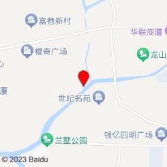 梦泰奇泰式按摩(朝阳大悦城店)