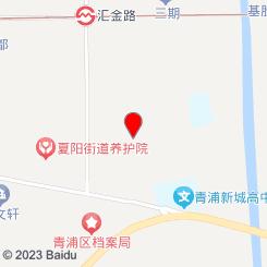 君悦富桥足浴spa店