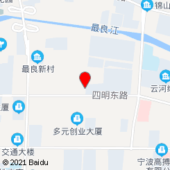 汤悦温泉汗蒸生活馆(天鹅湾店)