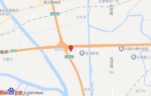 上海艾必希閥門有限公司