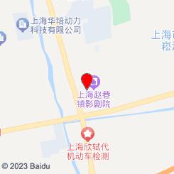 圣轩养生会馆