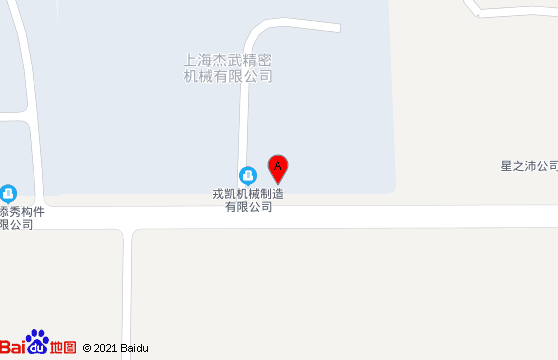 上海赢浩机电设备有限公司地址