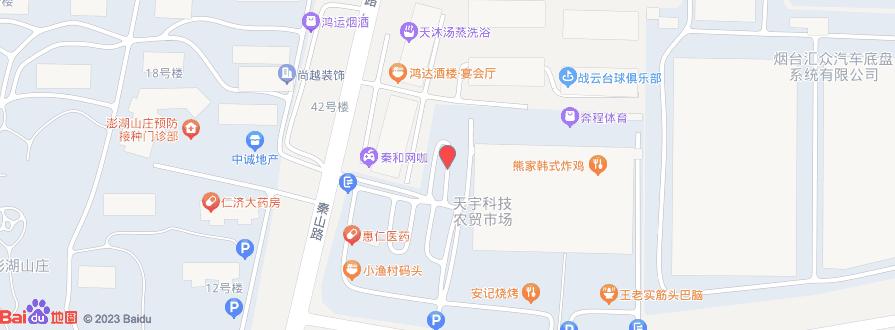 烟台市天宇农贸市场
