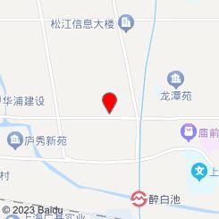 (中山店)良佳会所