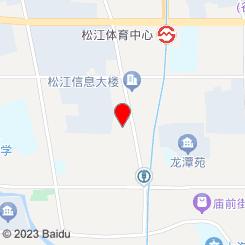 (人民北路)新紫霞养生馆