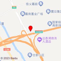 上海莳花丝足会所