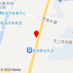 東京の新い流行SPA会馆