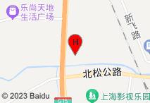 上海旗山大酒店电子地图