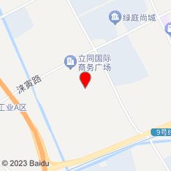 (九亭店)铂爵足浴养生馆