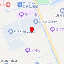 (新城店)新紫霞养生馆