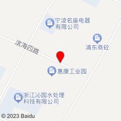 京宇轩足道SPA