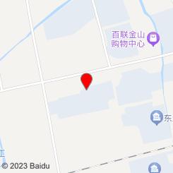 (金山店)尚品养生会馆