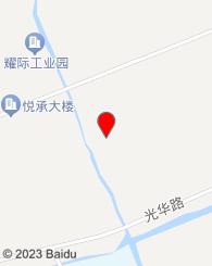 上海推油洗浴水疗桑拿高端会所(足疗按摩洗浴桑拿)