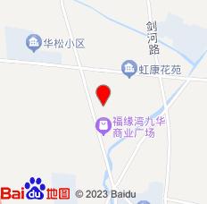 莫泰168(上海虹桥北新泾地铁站泉口路店)位置图