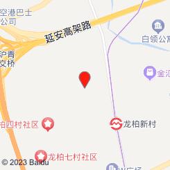 (红松路店)天泽足道馆