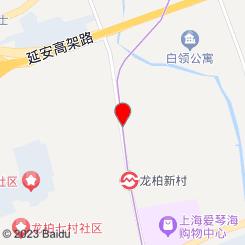 木乡推拿会馆