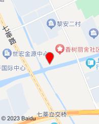 上海推油保健男士按摩养生私人会所(上海男士spa会所)