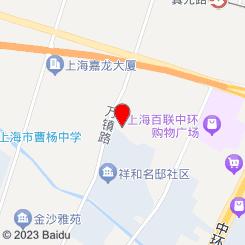 (梅川路店)禅觉养生店