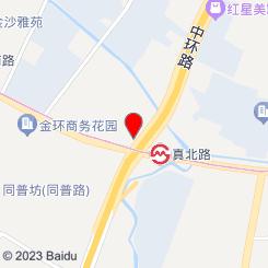 (绿洲中环)鸿韵丝足馆