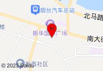 锦江之星(烟台南大街文化宫店)电子地图