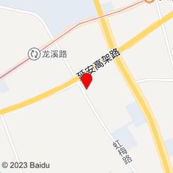 康之道会馆