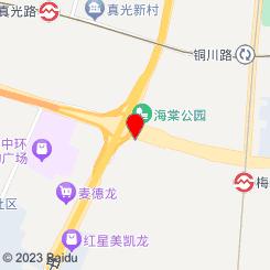 上海蓝调丝足会所