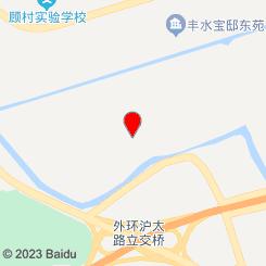 (宝山)府邸足道馆
