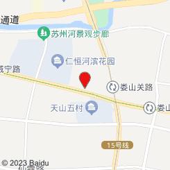 (天山)Together Massage