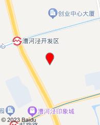 上海赛威认证有限公司