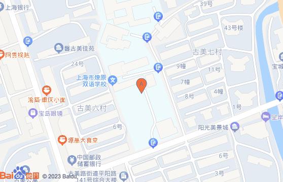 上海市燎原双语学校地址